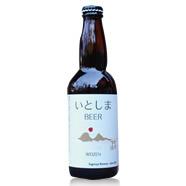いとしまビール