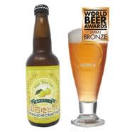 山口地ビール 萩ゆずエール